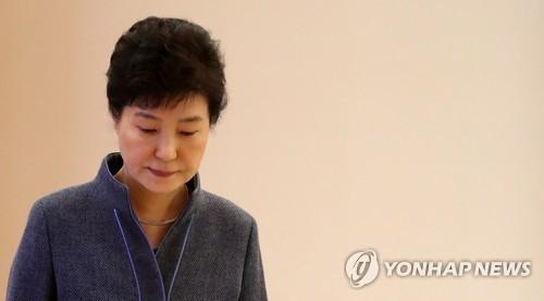 朴槿惠:如被国会弹劾将从容处之