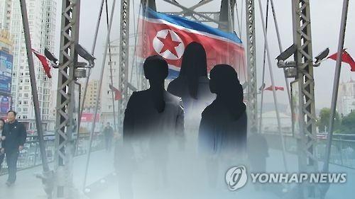 统计:今年前11月弃朝投韩者人数同比增16.7%