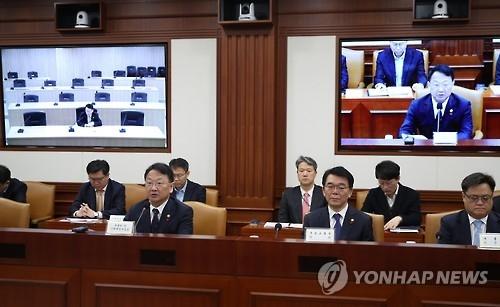 韩财长:密切关注中美关系变化给韩经济影响
