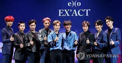 资料图片:男团EXO(韩联社)