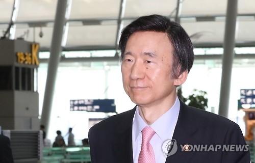 韩外长会见非洲国家高官呼吁履行安理会涉朝决议