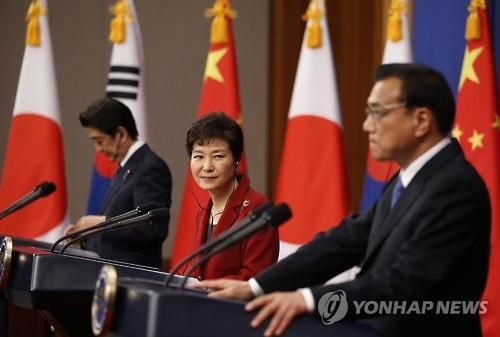 韩中日领导人会议年底重启无望