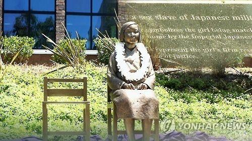 慰安妇铜像亮相华盛顿 落户地待定