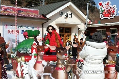 资料图片:奉化圣诞老爷村(韩联社)