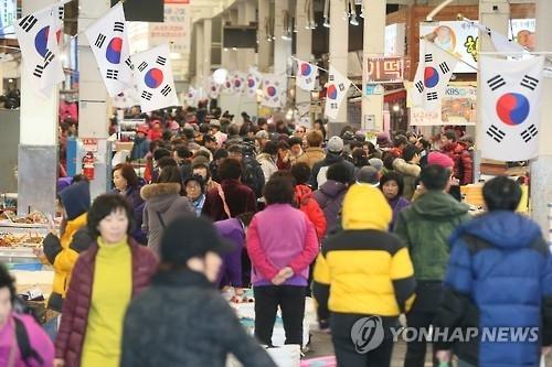 资料图片:西归浦每日偶来市场(韩联社)
