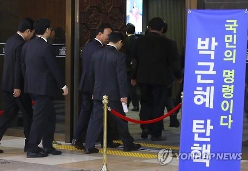 韩总统弹劾案提交国会全体会议明日表决