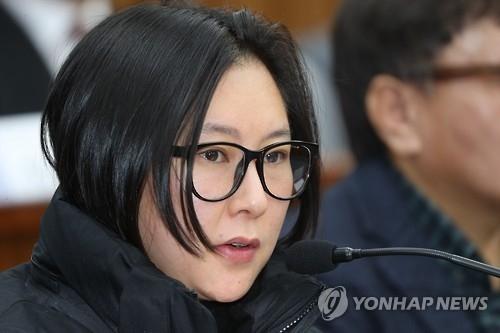 韩检方起诉崔顺实外甥女