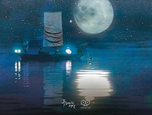 《蓝色大海的传说》剧照(官网图片)