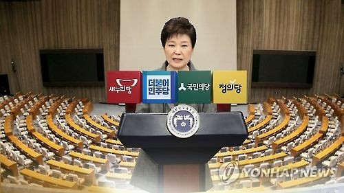 韩国迎来总统弹劾日 举国上下屏息关注