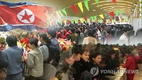 韩智库:朝鲜合法市场从业者超百万