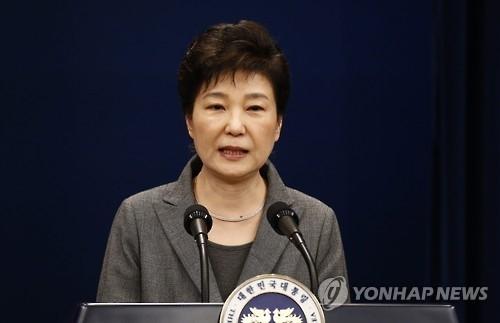 民调:朴槿惠支持率仍陷低谷 八成民众赞成弹劾