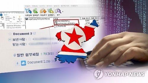 韩军认为内网被侵系朝鲜所为 未就信息外泄做回应