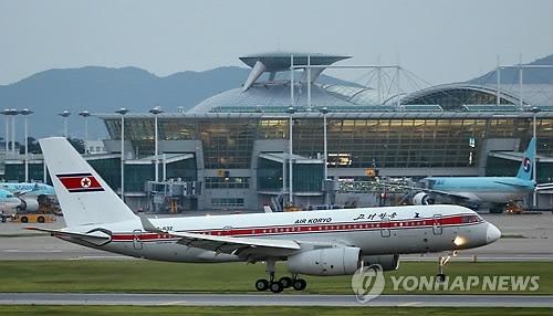 朝高丽航空在平壤新设国际机票销售点