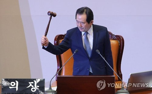 详讯:韩国会通过总统朴槿惠弹劾案