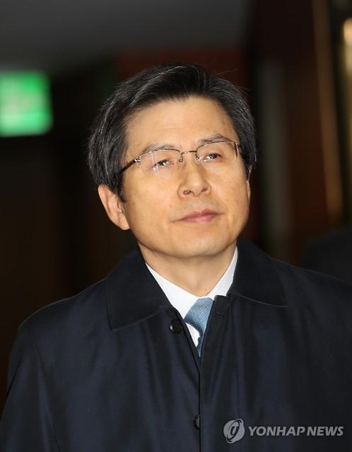 韩国国务总理黄教安(韩联社)