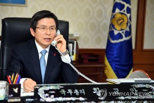 详讯:韩总理致电国防外交行政长官要求加强警戒