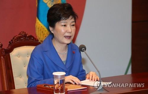 详讯:朴槿惠称郑重听取民意 望当前混乱局面结束
