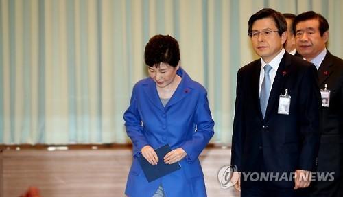 详讯:朴槿惠停止行使总统权限