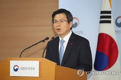 韩代总统:若朝鲜趁机挑衅定要予以严惩