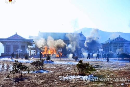 韩军对朝实施针对青瓦台攻击演习发出严正警告