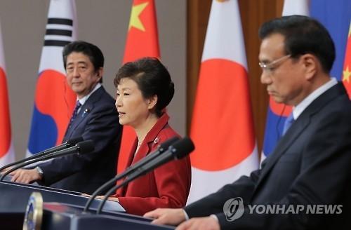 韩中日领导人会议年底难重启 主办方或周内表立场