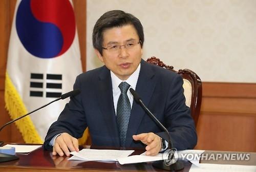 韩总理代总统主持长官会议 吁积极应对经济难题