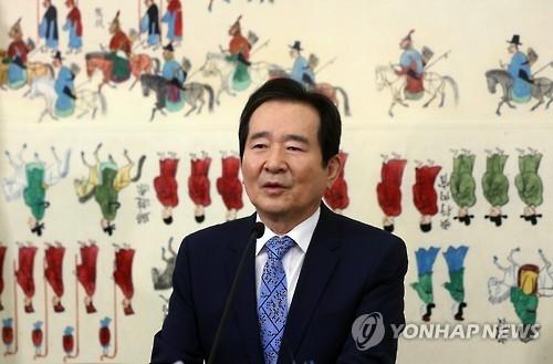 韩国会议长:国会应主导建立全新的国家系统