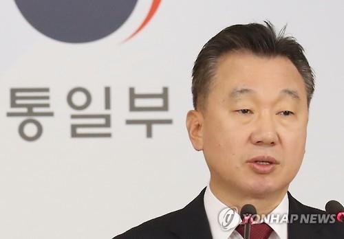 韩政府强烈谴责朝鲜袭击青瓦台演习