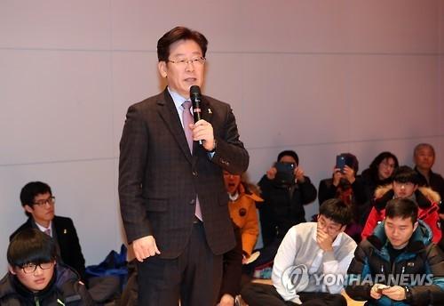 城南市长李在明(韩联社)