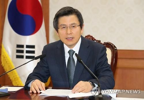 韩经济班子牵头人将留任确保政策连续性