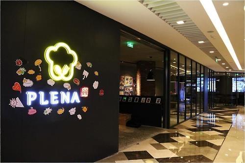 """韩餐品牌""""PLENA星星""""在华首店落户上海晶品"""