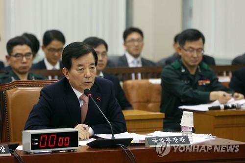 韩防长首谈外泄机密重要程度称影响不大