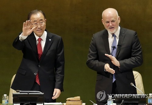 潘基文告别演说回顾十年任期:永远心系联合国