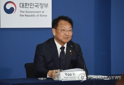 韩财长呼吁各部门提高预算执行及时性