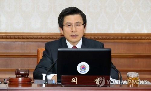 韩代总统呼吁各部门制定对策应对朝鲜网袭