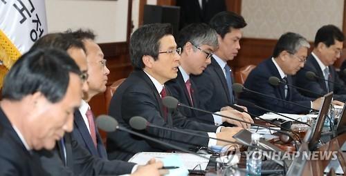 韩代总统首次主持召开国务会议