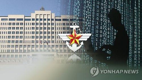 韩军网络安全主管部门因内网被黑事件遭突查