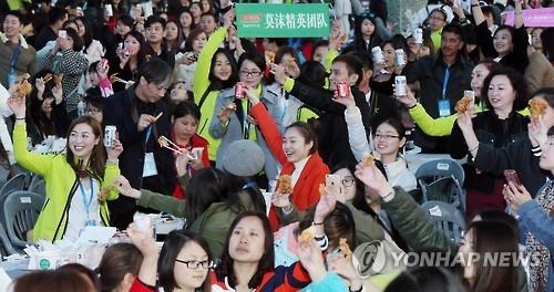 2016年来韩会奖旅游人数将达30万 已增58%
