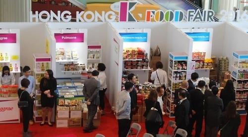 韩农副产品博览会在香港开幕
