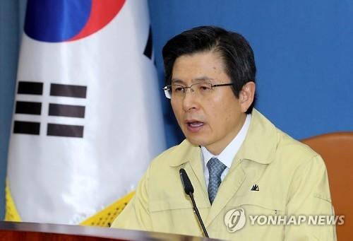韩代总统:对禽流感防疫原则违规行为严惩不贷