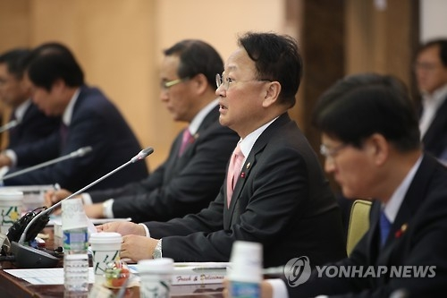 韩财长:拟加大对就业民生领域财政投入