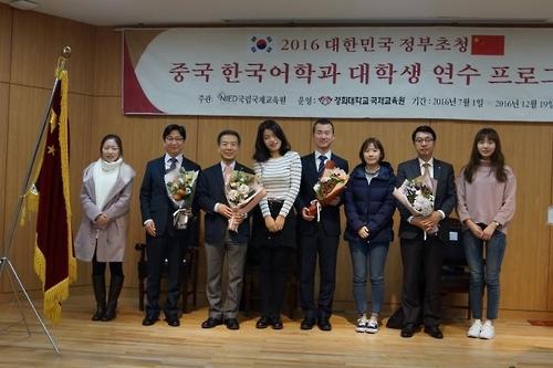 韩政府邀请中国大学生访韩研修项目顺利结束
