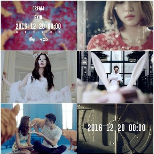 《CREAM》中文版MV截图(韩联社/香蕉娱乐提供)