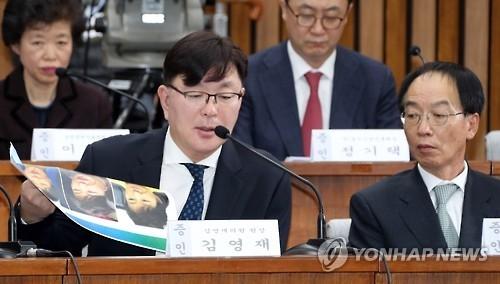韩亲信门第三次听证会聚焦朴槿惠打整容针