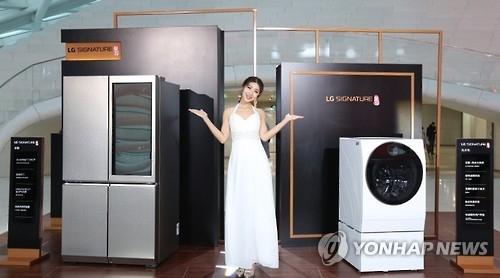 "LG高端品牌""SIGNATURE""系列家电发布会在京举行"