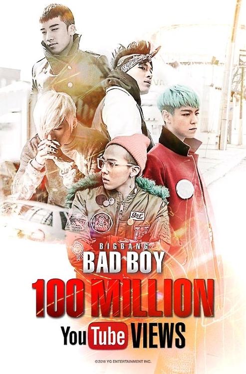 BIGBANG《BAD BOY》MV在YouTube点击量破1亿