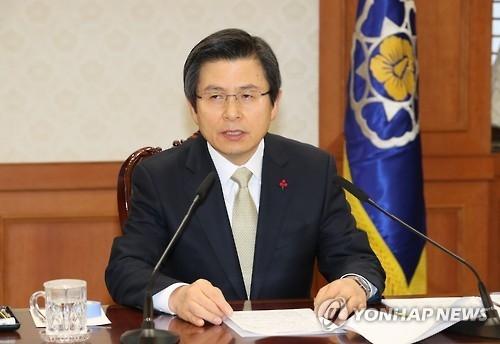 韩代总统:将采取积极稳市措施应对美联储加息