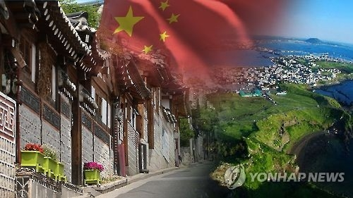 今年向首尔市缴纳地方税的外国人中中国人最多