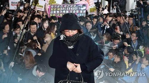 韩联社评选2016年韩国国内十大新闻