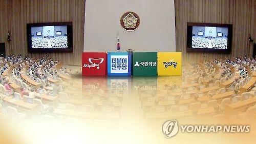 在野三党议席过半 强势监督执政党(韩联社)